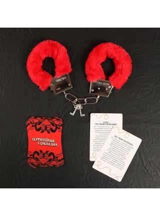 Эротический набор Территория соблазна (фанты и наручники)