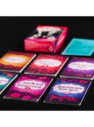 Эротическая игра Ахи Вздохи с карточками
