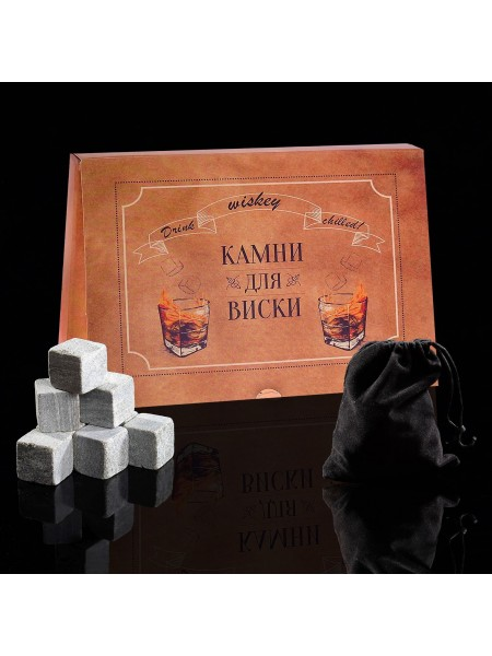 Камни для виски Drink Chilled (9 шт.)