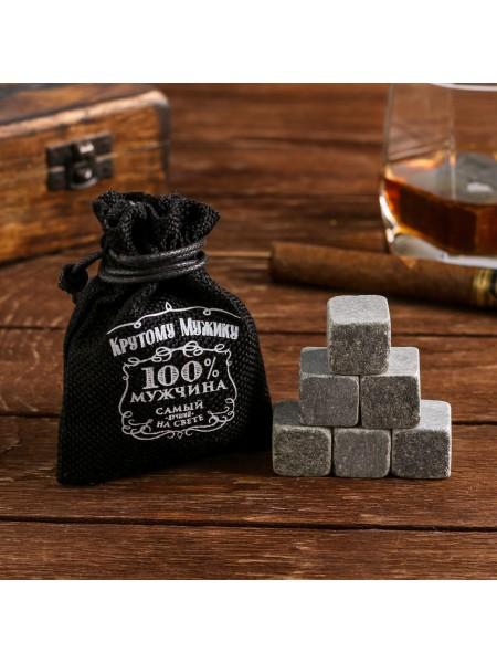Камни для виски Крутому мужику (6 шт.)