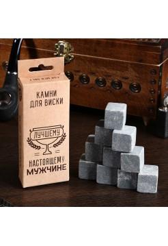 Камни для виски Настоящему мужчине (10 шт.)