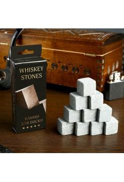 Камни для виски Whiskey Stones (10 шт.)