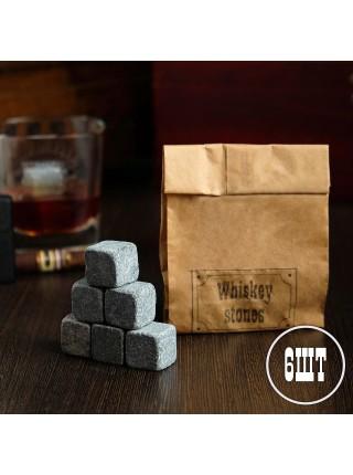 Камни для виски Whiskey Stones (6 шт.)
