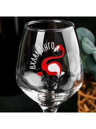 Бокал для вина Вхламинго