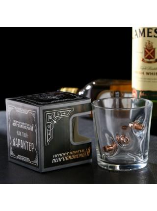 Стакан для виски с пулями