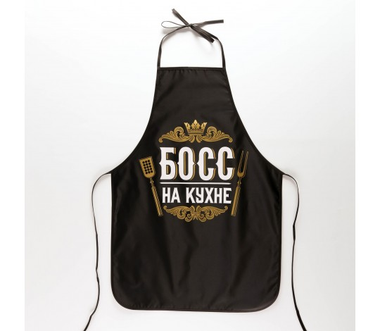 Фартук Босс на кухне