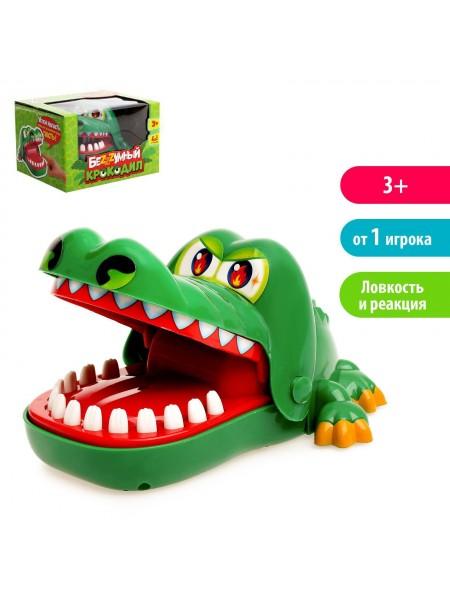 Игра Безумный крокодил