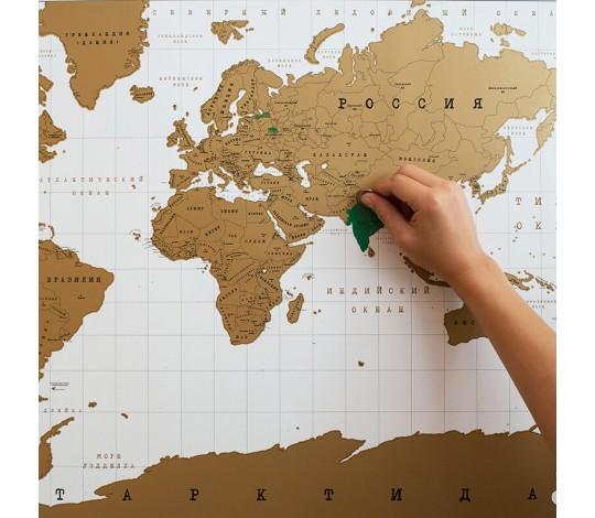 Скретч-карта путешествий по миру (на английском)