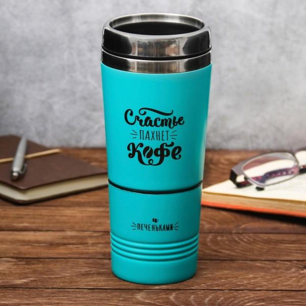 Термостакан 2 в 1«Счастье пахнет кофе» от 890 руб