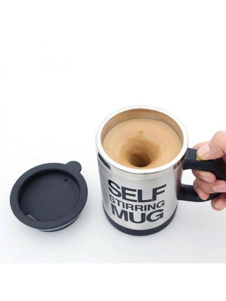 Кружка Мешалка Self Stirring Mug Сталь