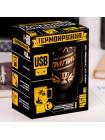 Термокружка Чемпион с USB