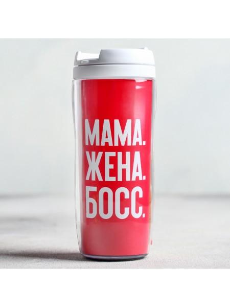 Термостакан Мама Жена Босс