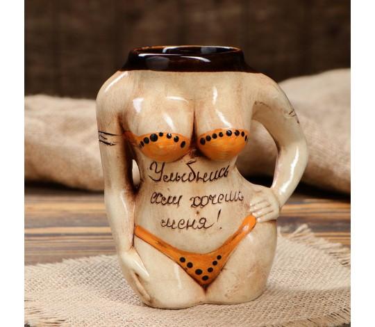 Кружка для пива Женское Тело