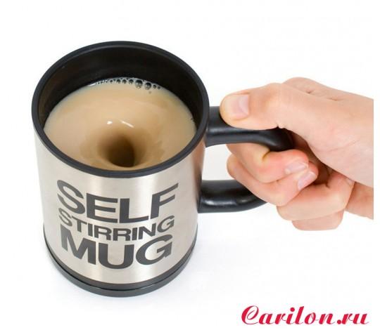 """Кружка Мешалка """"Self Stirring Mug"""" черная"""
