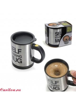 "Кружка Мешалка ""Self Stirring Mug"""