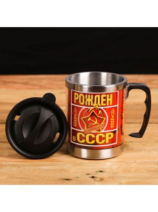 Термокружка Рожден в СССР