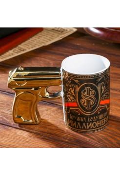 Кружка миллионера Золотой Пистолет