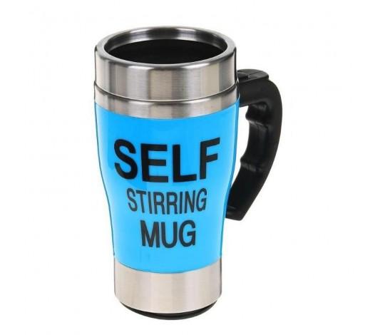 Кружка Мешалка Self Stirring Mug с крышкой, металл