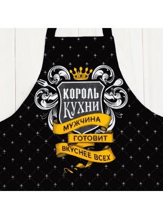 Фартук Король кухни