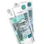 Что подарить по цене от 2000 до 3000 р.?