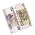 Что подарить по цене от 500 до 1000 р.